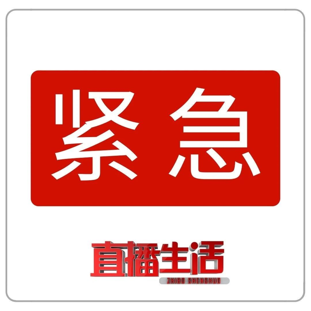突发!47名中国人在乌干达确诊还有这些事也要注意!