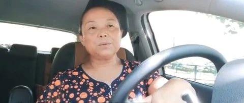 """""""我,56岁,可算离家出走啦!"""" 她决定抛夫弃女,独自自驾游中国"""