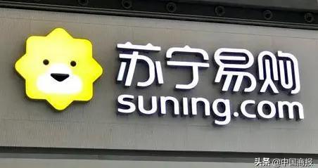 瞄准零售基础设施服务 苏宁云网万店顺利融资60亿元