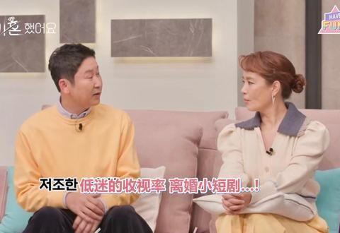 韩综《我们离婚了》比韩剧还虐心,全是感情里的遗憾
