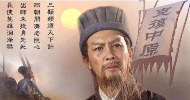 怎样的历史故事或者人物;中国传统文化忠臣与智者