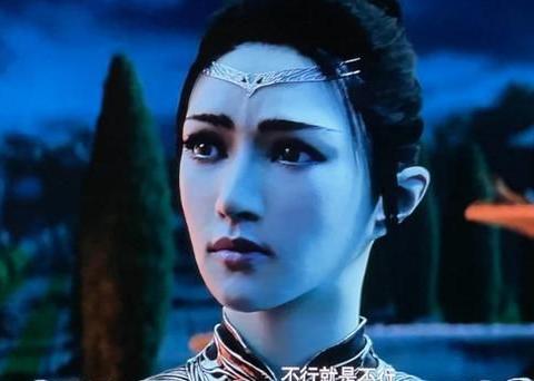 郭敬明《冷血狂宴》上线差评如潮,范冰冰角色被换成虚拟绝色美女