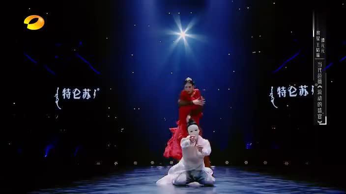 纯享:黎星谭元元王韬瑞合作当代芭蕾《流动的盛宴》三人爱恨纠葛凄美动人