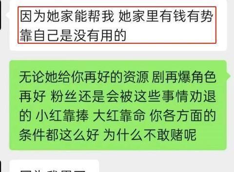 他搭档冯巩上春晚走红,因诈骗罪获刑12年,网友:罪有应得