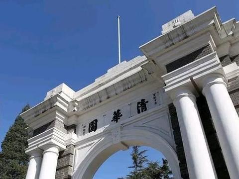 清华大学与北京大学将要搬迁到湖南长沙,大家觉得是好是坏呢