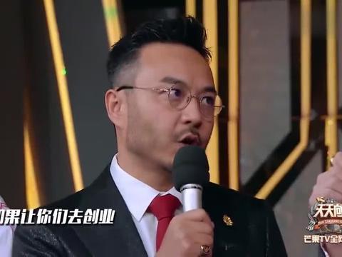 王一博想开个人潮牌店,设计自己喜欢的衣服,一看就是年轻人!