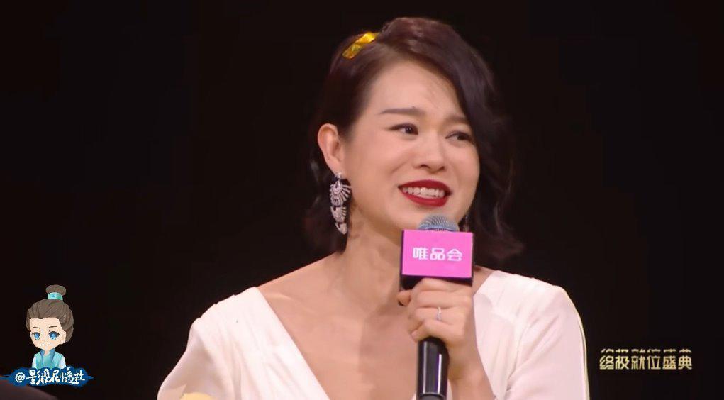 恭喜胡杏儿荣获演员请就位第二季年度最佳演员……