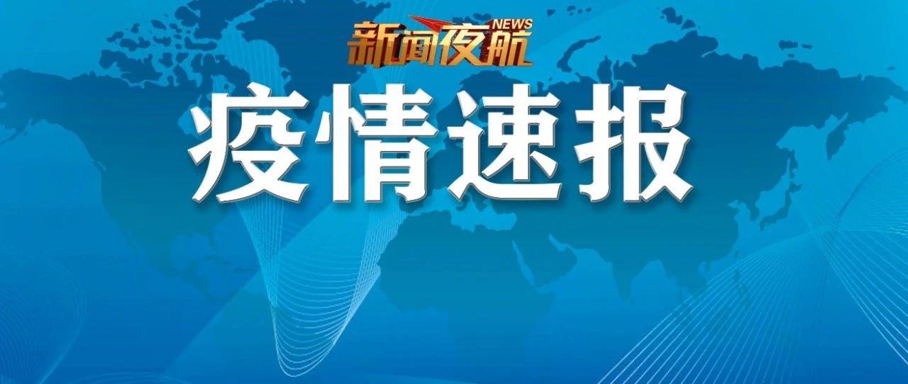 """""""哈尔滨市一冷冻食品呈阳性""""调查处置情况公布!另有一地冷冻牛腩检出阳性!32人已购买!"""