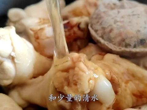 鸡翅根不红烧懒人版,简单方便时间短,连汤带腿配上米饭最合适