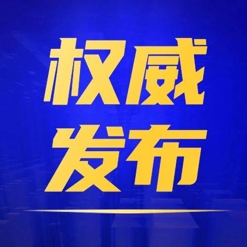 """《潍坊市道路交通安全条例》明年3月1日起施行,处理""""僵尸车""""将有法可依"""