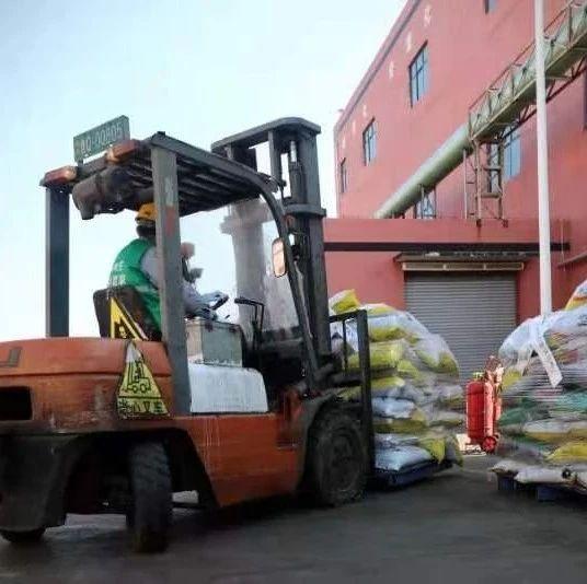 要闻 | 青岛集中销毁假劣侵权物品 数量2.6万件、货值500万元