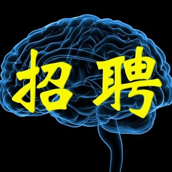 厦门大学医学院张杰教授课题组博士后及科研助理招聘启事