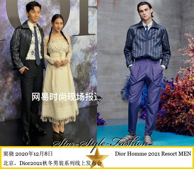 窦骁身着dior homme2021早春系列竖条纹夹克装亮相