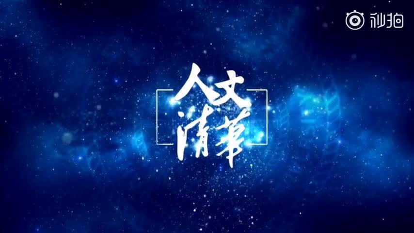 尹鸿:灾难电影中的传染病三大特性
