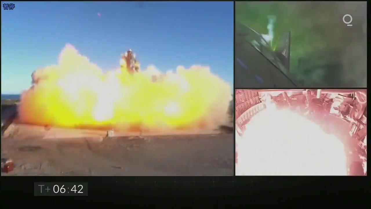 SpaceX星舰飞行测试着陆时发生爆炸