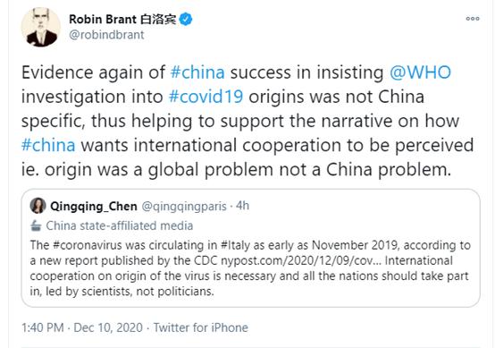(圖為BBC駐上海記者白洛賓給中國潑臟水的內容)