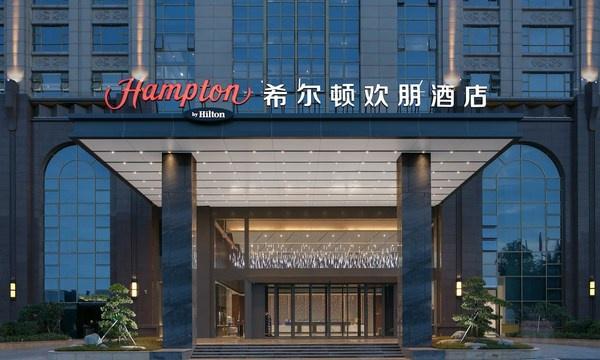 希尔顿与锦江国际集团续签合作协议,至2034年计划在华开业逾600家希尔顿欢朋酒店 | 美通社