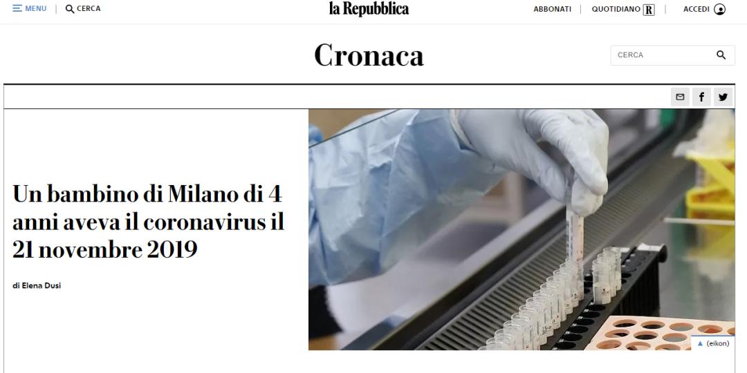 意大利在新冠病毒的溯源上 有了重大发现!