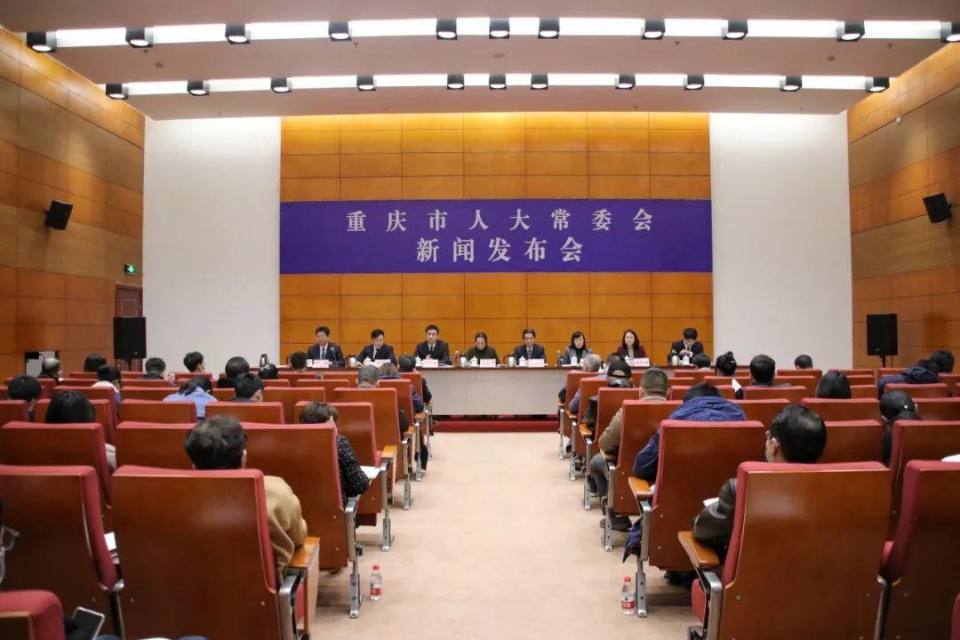 下月1日起,重庆将施行这3个条例图片