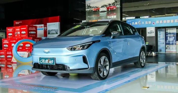 一步到位也能经济实惠 15-20万纯电SUV推荐