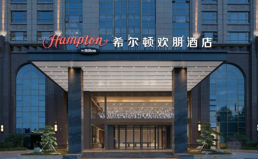 希尔顿与锦江国际集团续签合作协议,计划在华开业逾600家希尔顿欢朋酒店