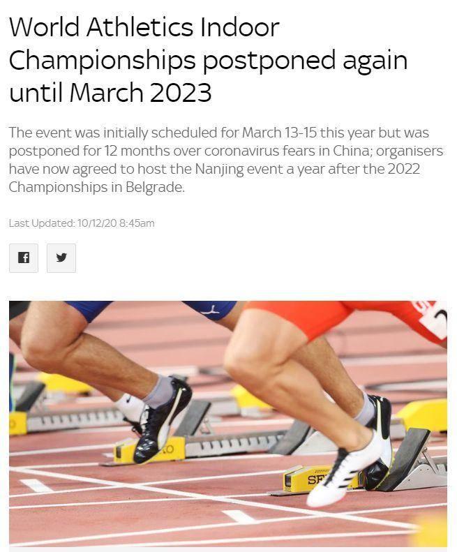 南京室内田径世锦赛因疫情再推迟两年