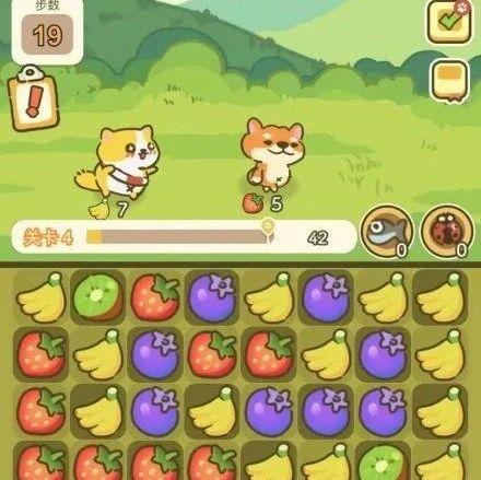 微游推荐丨《动物森之屋》萌系可爱风模拟养成消除微信小游戏