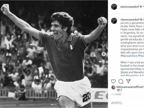 西多夫:保罗-罗西就象征着意大利足球,他还是一个有教养的绅士