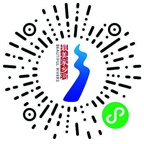 """""""寻找最美家乡河""""大众网络投票今日启动  请市民为九龙江西溪""""点赞"""""""
