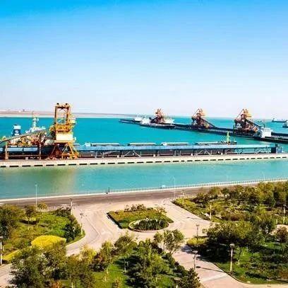 国家能源集团黄骅港绿色发展实践案例写入中国港口发展报告