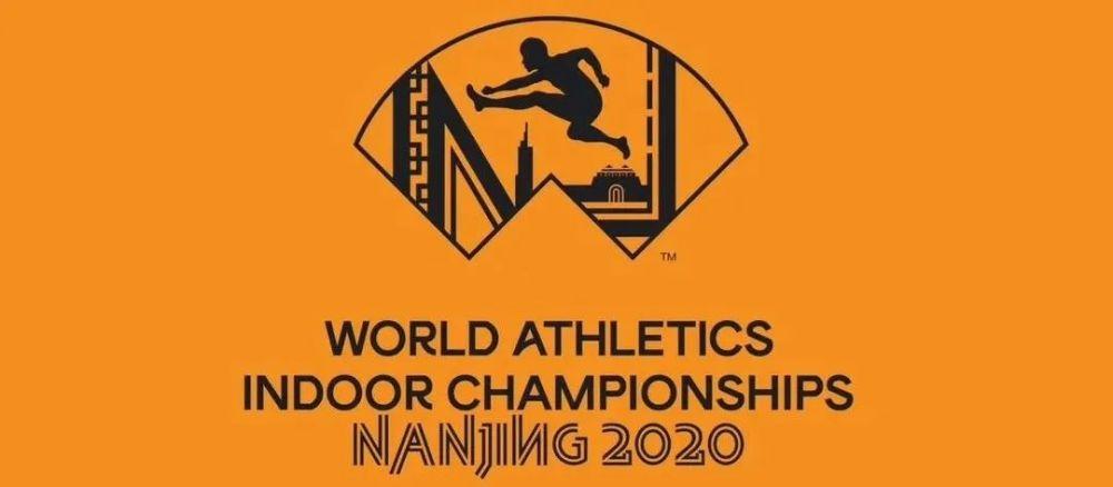 推迟至2023年3月举行 南京室内田径世锦赛因疫情再延期