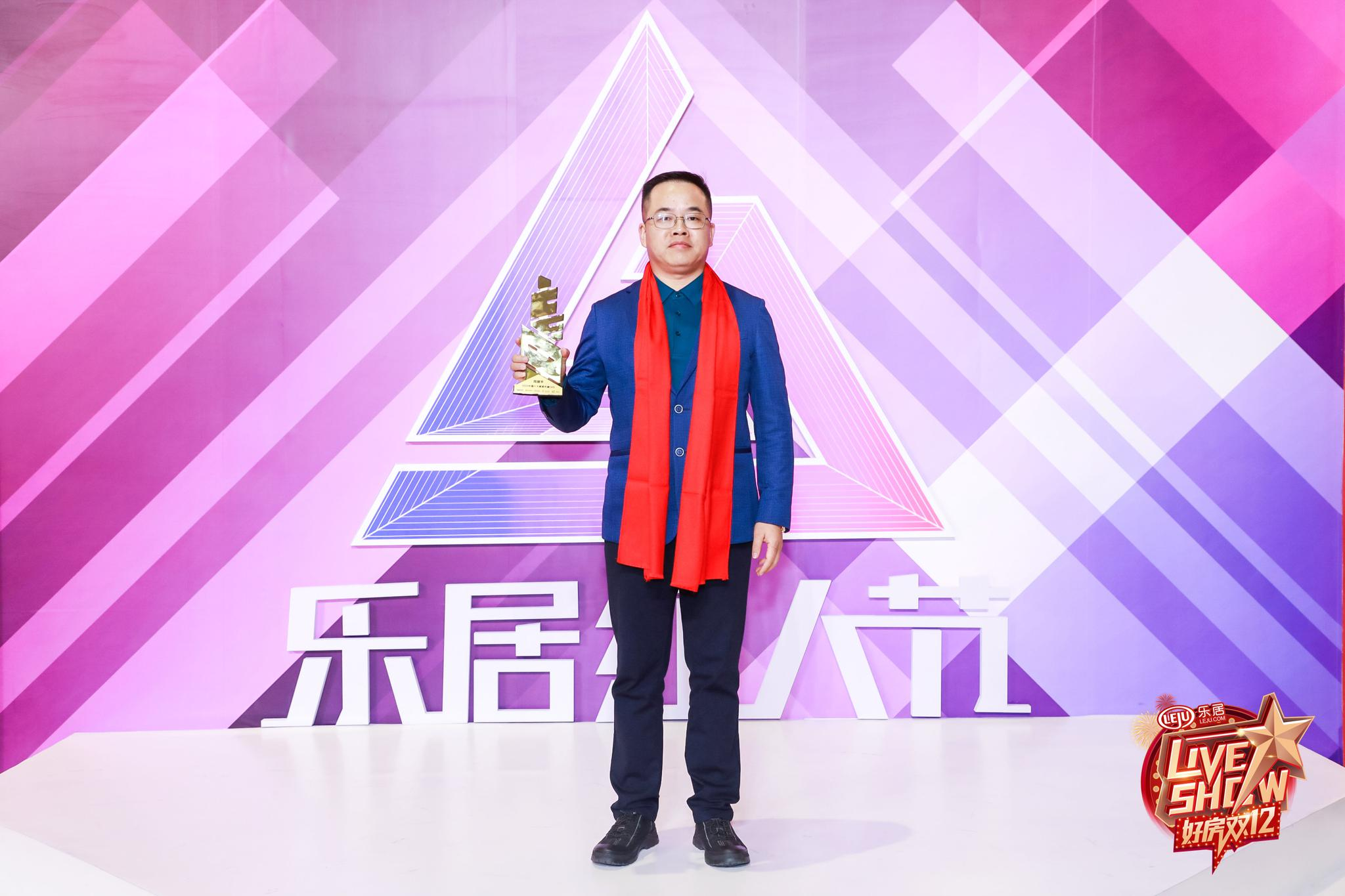 快讯:CBD家居周建平荣获2020中国十大家居年度CEO