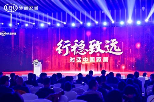 """双虎全屋家具尹章宇荣获""""2020(第四届)中国家居年度CEO30强"""""""