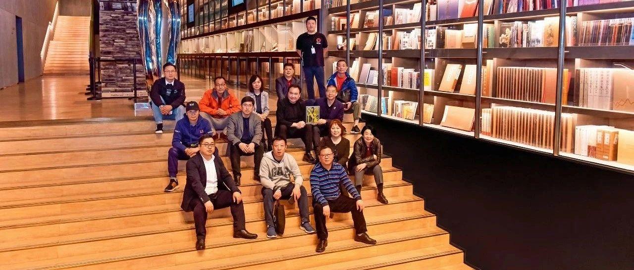 中国摄影家协会影像产业委员会2020年度工作会议在深圳举行