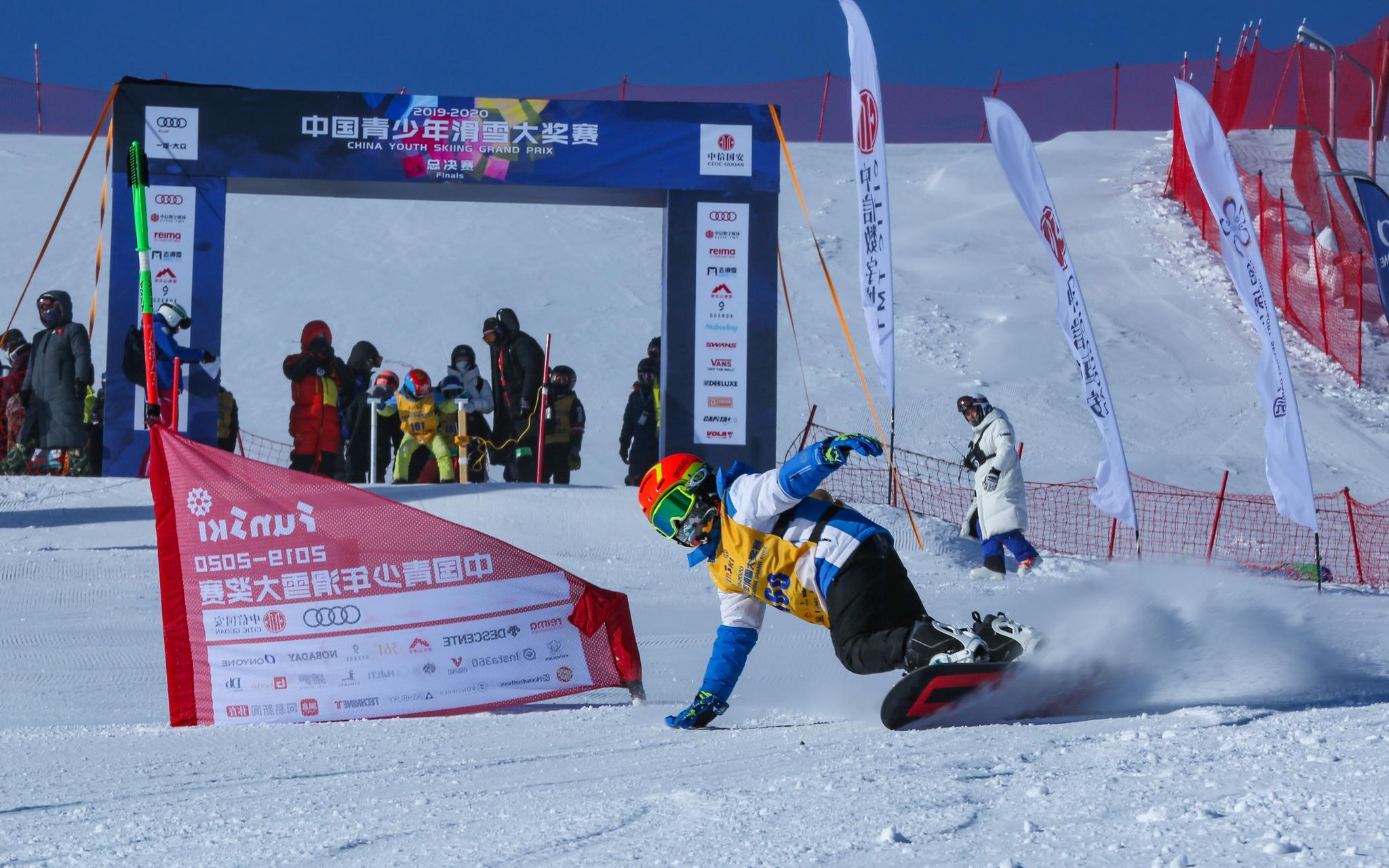 中国青少年滑雪大奖赛总决赛落幕,徐梦桃寄语年轻选手