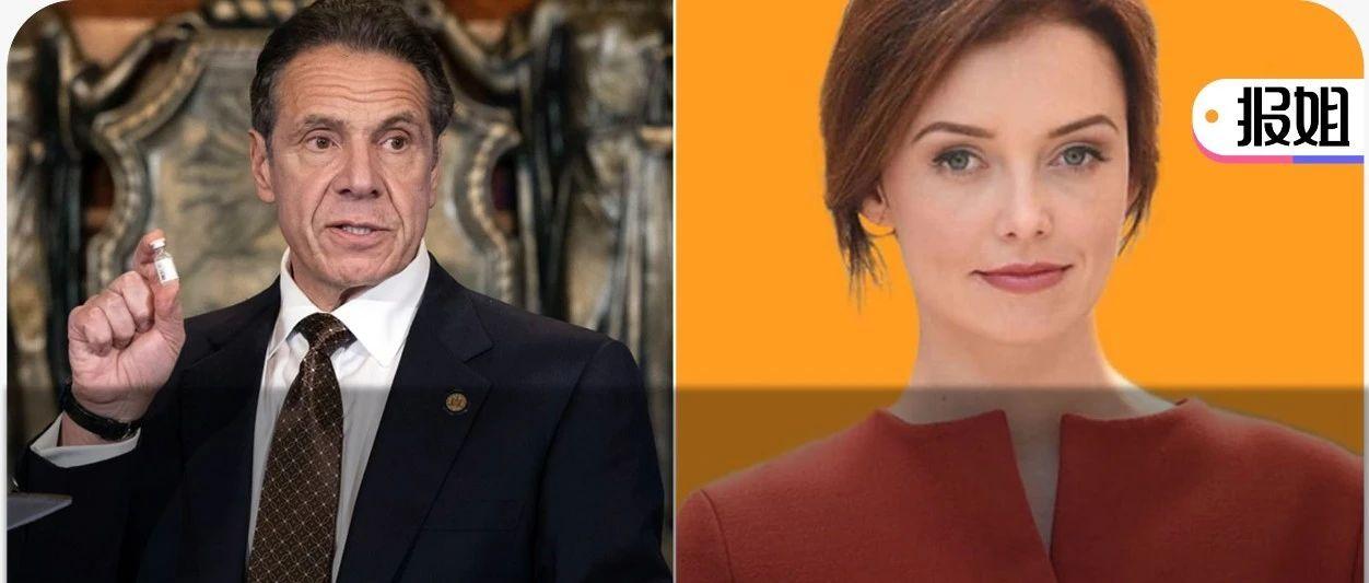 打乳钉、自夸是好莱坞巨星,爆火纽约州长被曝性骚扰美女助理?!
