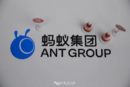 蚂蚁集团董事长井贤栋表示过去一个多月……