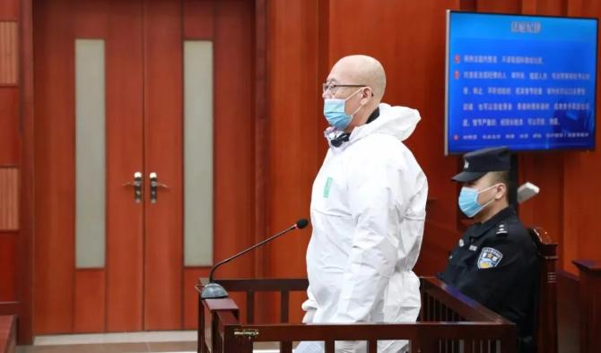 被控受贿超2.2亿,宋建基受审图片