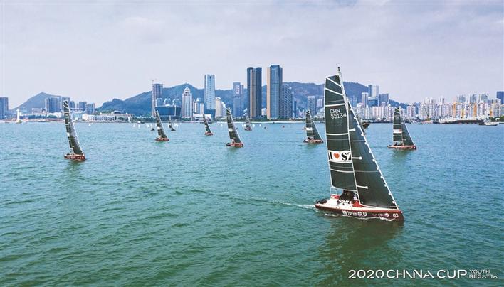 2020中国杯 青少年帆船赛南山闭幕