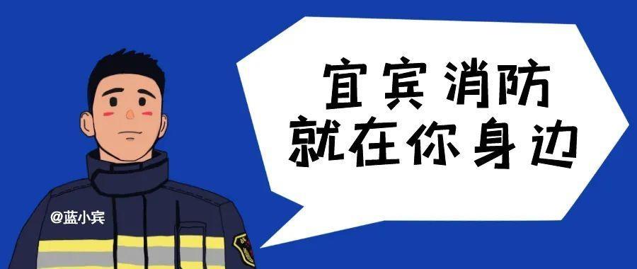 长宁县组织开展商场宾馆消防安全管理培训会