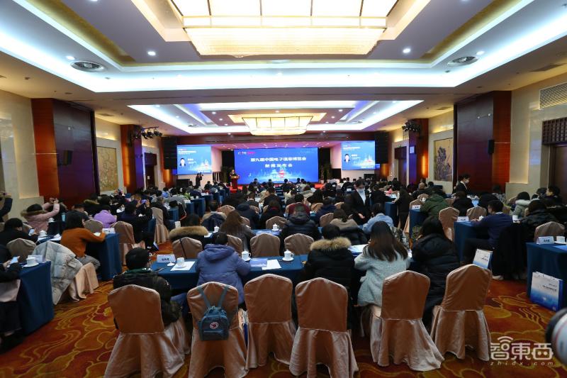 中国电子信息博览会CITE 2021将于4月9日在深圳举办