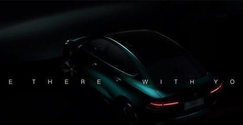 造型动感,博郡汽车电动跨界SUV4月11日亮相,NEDC工况续航550km
