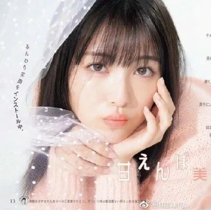 日本女星滨边美波太靓了!冰肌玉骨性感魅力撩人