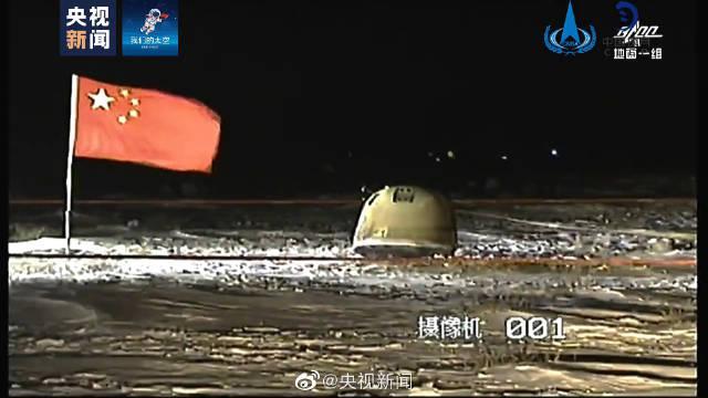 画面珍贵!30秒回顾嫦五返回器着陆全程