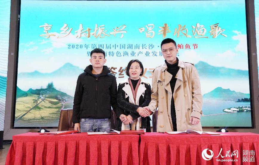 唱响丰收渔歌 第四届望城鲌鱼节正式开幕