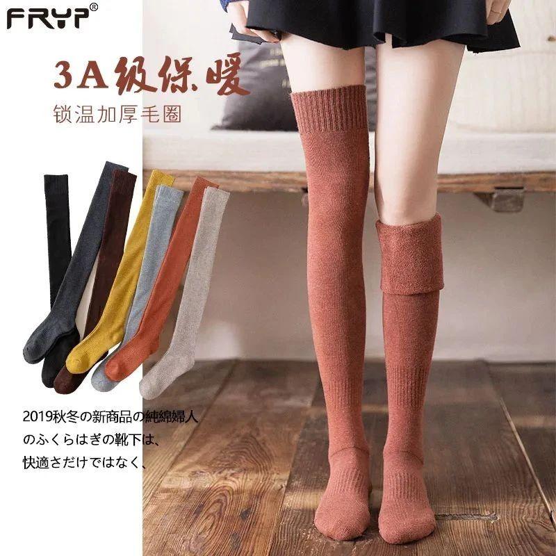 日系纯棉加厚过膝袜,保暖时髦
