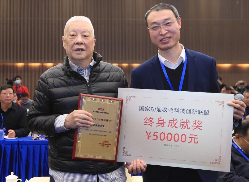 携手打造国家农创园虚拟园区 首届全国功能农业发展大会在南京举行图片