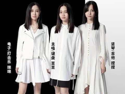 《乐队的夏天2》,福禄寿的问题已被消除,大家都认为顺其自然