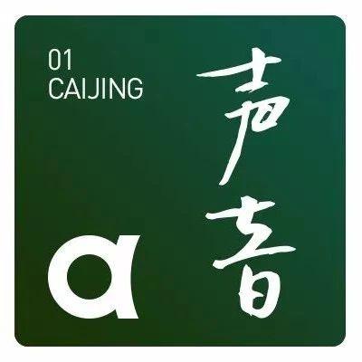 刘晓春:数字普惠金融的未来