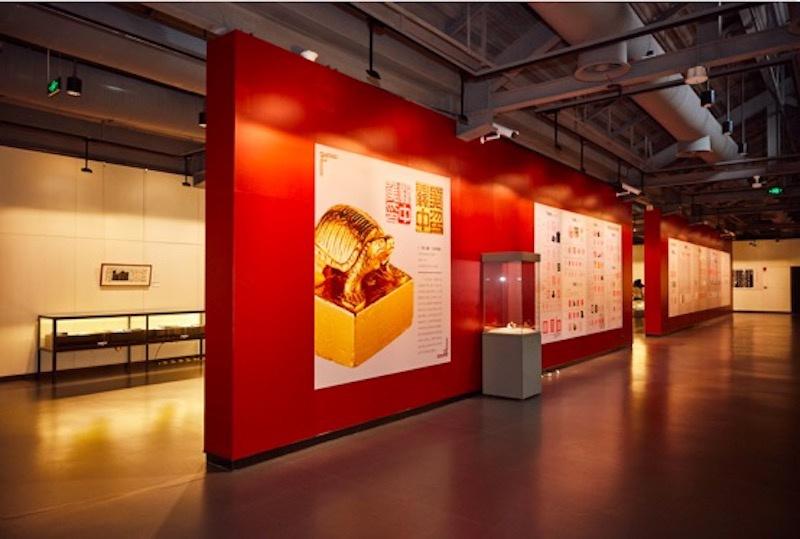 """西泠古印助阵,历代名品与印谱汇集""""中国印文化大展"""""""